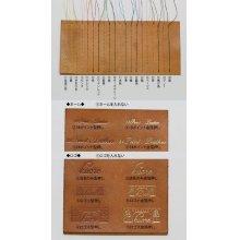 他の写真3: ラウンドファスナー長財布 カード32枚収用